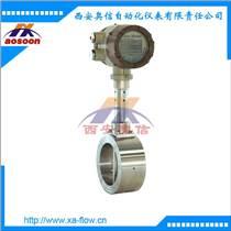 渦街流量傳感器LWGB-50 渦街流量傳感器 流量傳感器