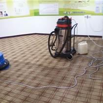 成都温江地毯专业清洗公司首先铭丰公司
