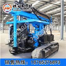 3米液壓錘打樁機 小型壓樁機 光伏電站打樁機價格