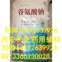正品輔料醫藥級山梨酸己二烯酸500克實驗小試質量保證