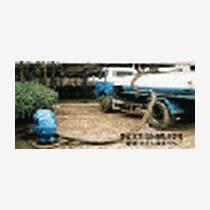 下水道疏通供应优质服务