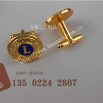 企業集團徽章/公司徽標定做/廣州合益徽章廠