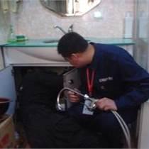 武漢江漢區環衛所清洗污水管道、清理化糞池