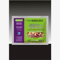 塊根莖類專用高效營養劑彪能勻大