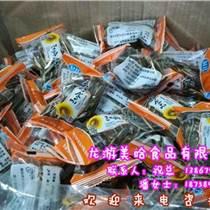 焦糖瓜子厂家,广西焦糖瓜子,美哈食品价格放心(图)