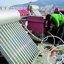 常熟專業維修太陽能安裝保養
