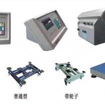 上海電子秤上海高精度電子秤 電子臺秤行業領先