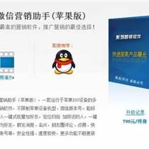 洪山微信营销软件_贵友电器_微信营销软件大全