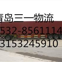 青岛到西藏物流直达专线