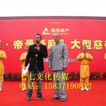 鄭州開業慶典拍攝 專業活動攝像公司