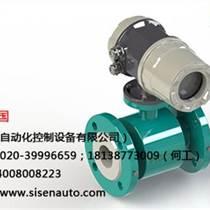 广州污水电磁流量计,西森,广州污水电磁流量计厂商