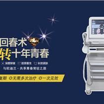 超声刀减龄|四川超声刀|广州欧迪兰美容仪器(查看)