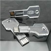透明水晶发光U盘 迷你钥匙U盘