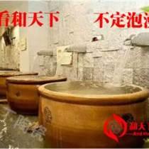 景德鎮青花瓷養生泡湯缸 陶瓷養生泡澡大缸 洗浴中心1.2米泡澡大缸廠家