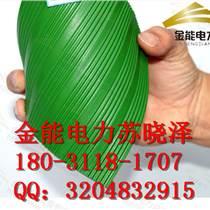 變電站10kv絕緣膠墊綠色5mm絕緣橡膠墊絕緣膠墊廠家