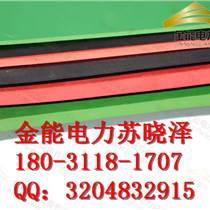電廠35kv絕緣橡膠板綠色5mm絕緣橡膠墊電力絕緣膠板尺寸