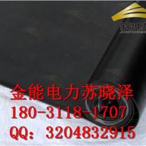 電廠35kv絕緣橡膠板綠色5mm絕緣橡膠墊絕緣膠墊廠家