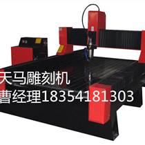 仙桃天马工厂直销雕刻机供应不二之选
