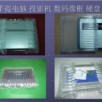 厂家供应优质气柱充气包装材料