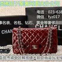 渝北区回收奢侈品包包三宅一生包包回收