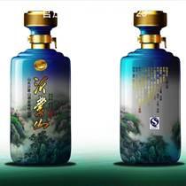 裝一斤白酒的陶瓷酒瓶 定做瓷器酒瓶廠家