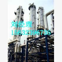 石家莊東明精餾塔生產廠家