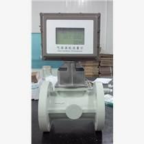 廣州迪川儀表工業煤氣流量表供應廠家直銷