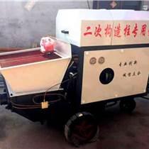 北京二次构造柱专用泵_二次构造柱专用泵_昌益机械