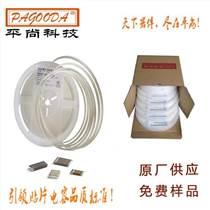 厂家批量出售陶瓷贴片电容0603