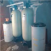 錦程牌呂梁軟化水設備