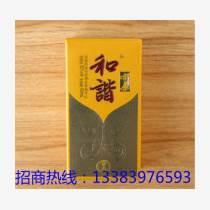 上海養生酒批發代理,保健酒廠家直供,養生酒廠家價格