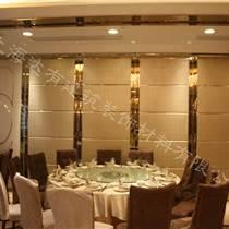 大連酒店活動屏風隔墻宴會廳移動屏風
