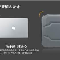 UOSC Macbook air内胆包苹果15寸笔记本电脑包