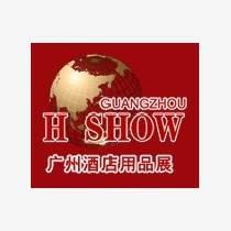 2019第二十六屆廣州酒店智能設備用品展覽會