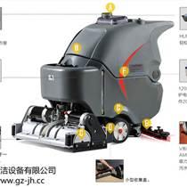 高美洗扫一体机 粗糙地面手推式全自动洗地扫地机