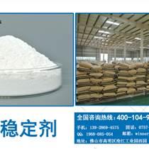 汕尾pvc透明稳定剂厂家解说评价稀土钙锌稳定剂性能的方法之色差