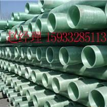 濮阳玻璃钢管现货供应生产厂家