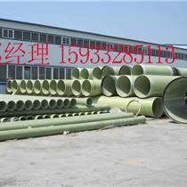 漯河玻璃钢管现货供应生产厂家