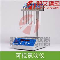 氮吹儀,氮吹儀品牌,氮吹儀哪個廠家好-那艾儀器