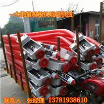 全自動散糧裝車抽糧機 大豆小麥高效率吸糧機