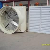 鎮江廠房通風系統  工廠排煙設備暗黃