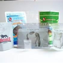 德州堅果印刷真空包裝袋