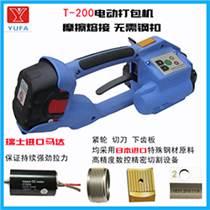 上海郁發電動捆綁機 電動打包機價格 手持式國產煙箱打包機 熱賣