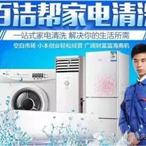 江苏常州油烟机清洗设备多少钱