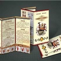 不干胶印刷公司|漳州印刷|厦门琪昕包装(图)