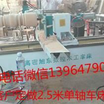 高密數控木工車床廠家直銷高密木工數控車床廠家直銷