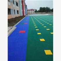 廣州綠塔 懸浮式拼裝地板供應廠家直銷