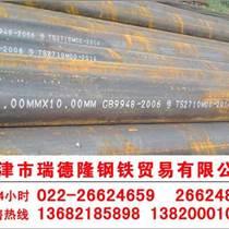 天津20低中壓鍋爐管價格