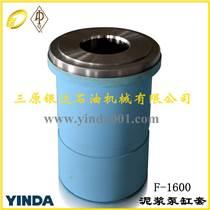 宝石泵 F-800/1000系列