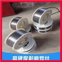 YD688Q氣體保護焊耐磨藥芯焊絲1.2mm1.6mm